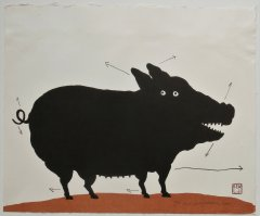 Raymond-Waydelich--LE-COCHON--Lithographie_44x54cm.jpg